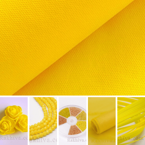 Опаковане в жълто