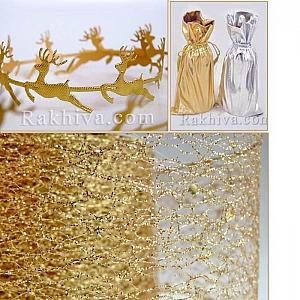 Опаковки в злато