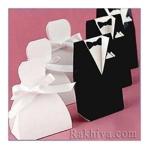 Сватбени кутийки