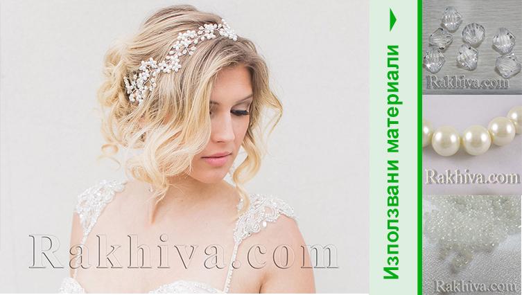 Как се прави бижу сватбен венец на косата на булката