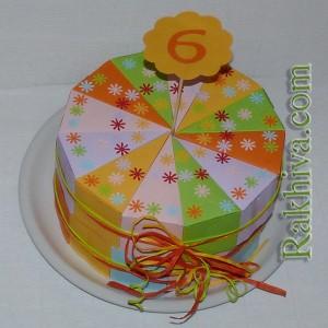 Как се прави хартиена торта за рожден ден