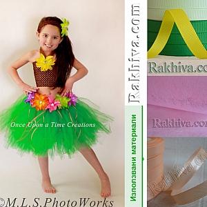 Как да си направим сами пола за хавайско парти