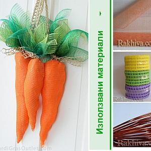 Как се прави декорация – морковчета от мрежа за цветя