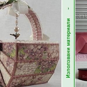 Идея за бизнес - кошничка от опаковъчна хартия и панделки
