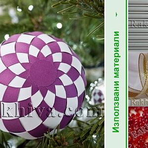 От нищо нещо: Коледна украса за елхата от стара опаковъчна хартия
