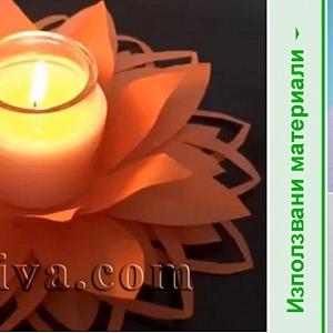 Романтична идея: Как се прави декорация за свещ от цветен картон