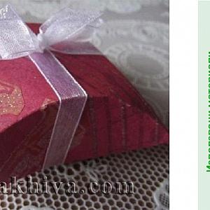 Как се правят оригинални опаковки за малки подаръци