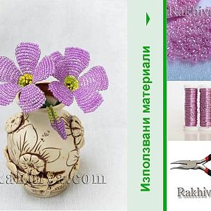 Как се правят цветя от мъниста
