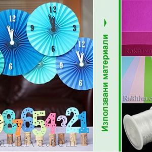 Новогодишни купонджийски идеи за декорация