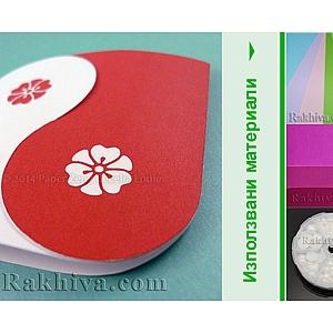 Как се прави Валентинка – картичка от картон и филц
