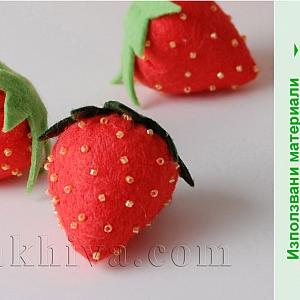 Как се прави мартеница - ягодка