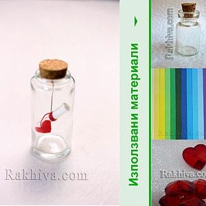 Подарък за влюбени в последния момент: шишенце с тайно послание