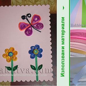 Идеи за картички за празника на мама