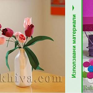Цветя от филц: Как се правят лалета от филц