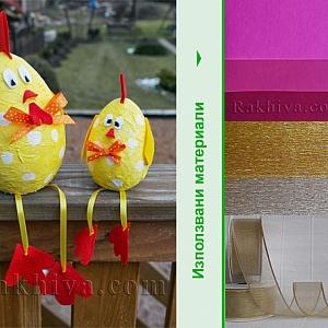 Приказки за великденските боядисани яйца