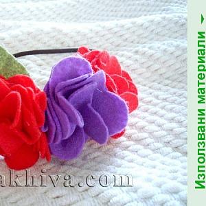 Как се прави венче за коса с цветя от филц