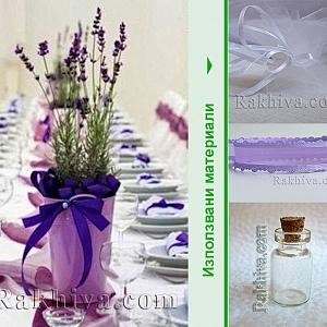 Свежи идеи за ароматна декорация на сватбено тържество и ароматно бижу за любимия човек