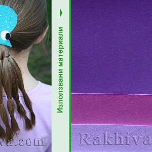 Свежи идеи как се правят от филц панделки и украси за коса