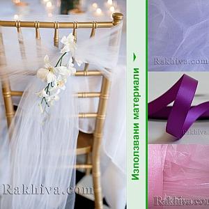 В крак с модата: Кристален тюл за сватба