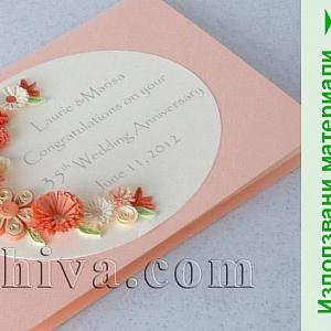 10 идеи за красиви сватбени покани