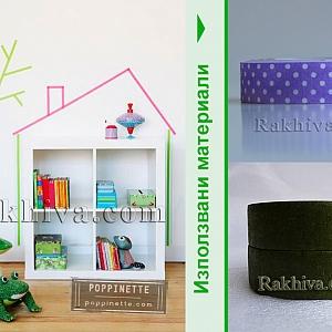 Свежи идеи за украса на дома с декоративно тиксо