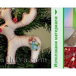 Идея за малък подарък за Коледа – как се прави от филц еленче