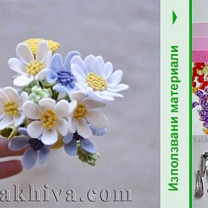 Свежи идеи за декорация  от цветя - как се правят цветя от филц