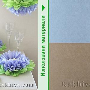 Декорация за тържества с цвете от хартия