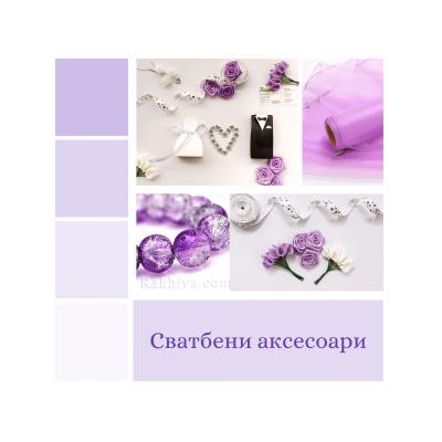 Значение на цветовете - декорация във виолетово