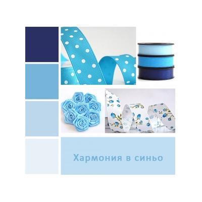 Значение на цветовете - декорация в синьо