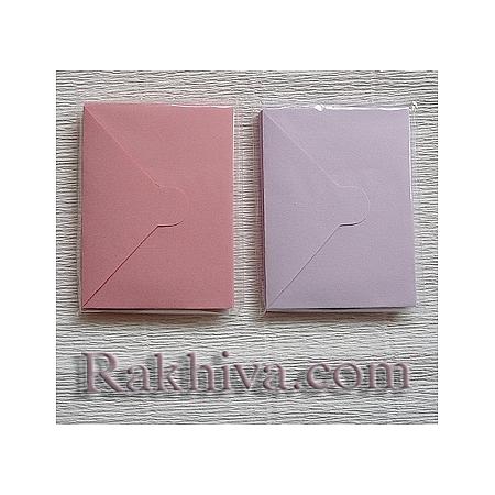Пликове за малки картички, розово  (10бр.)