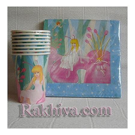Хартиени чашки за парти  Приказни принцеси, чашки за парти/ 8 бр. (617300)