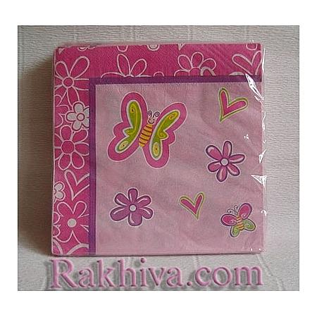 Салфетки за парти  Пеперудки, Луксозни салфетки (16бр.) (613502)