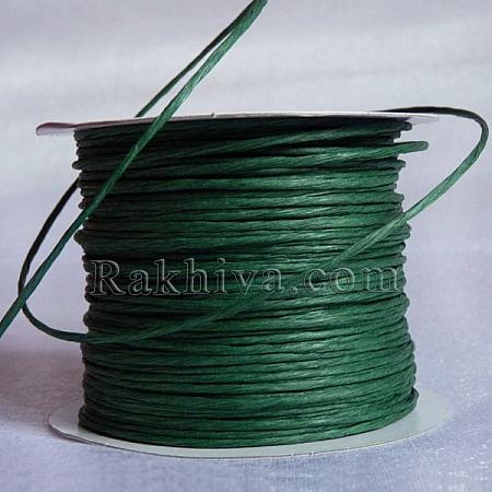 Хартиен шнур с тел, тъмно зелено (2/50/6165) (ролка 50 метра)