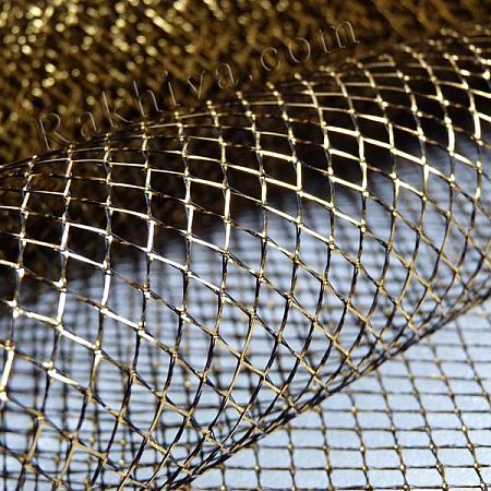 Мрежа злато с черно, 5 ярда