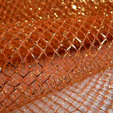 Мрежа злато с оранжево, 1 ролка 70см/ 5 ярда (оранжево)