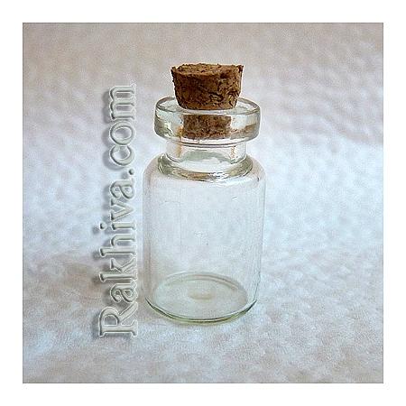 Стъклени шишенца за съхранение на мъниста, за изработка на талисманчета, 1 бр (CON-Q014)