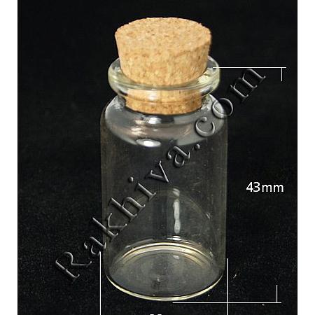 Стъклени шишенца за съхранение на мъниста, за изработка на талисманчета, 1 бр (CON-E008-43x22mm)