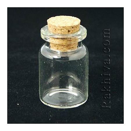 Стъклени шишенца за съхранение на мъниста, за изработка на талисманчета, 1 бр (CON-Q012)