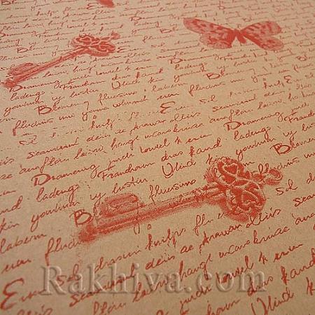 Крафт хартия за букети и опаковане Пеперуди, 53 см/ 70 см; 20 бр., червено