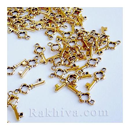 Ключета цвят старо злато, 10бр. (GLF10341Y)