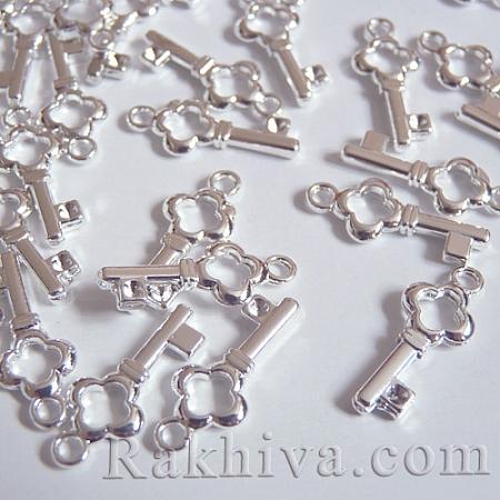 Ключета цвят сребро, 10бр. (K0804021)
