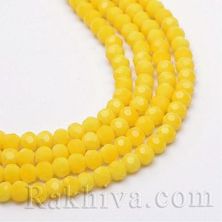 Кристални мъниста, непрозрачни, жълто (GLAA-R166-4mm-02F)