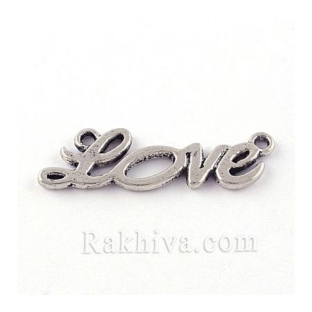 Надпис LOVE цвят ретро сребро, 10бр. (TIBEP-R345-18AS-RS)