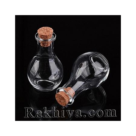 Стъклени шишенца