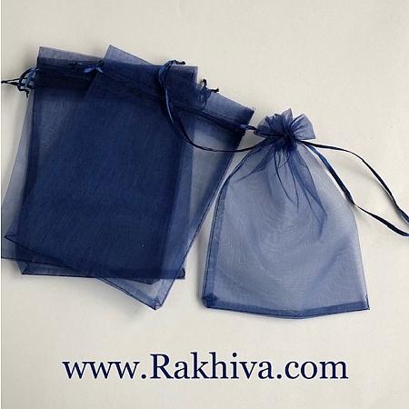Торбички от органза кралско синьо, 12 см/ 17 см, (12/17/8253)