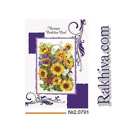 Луксозни картички с плик (големи), 20791