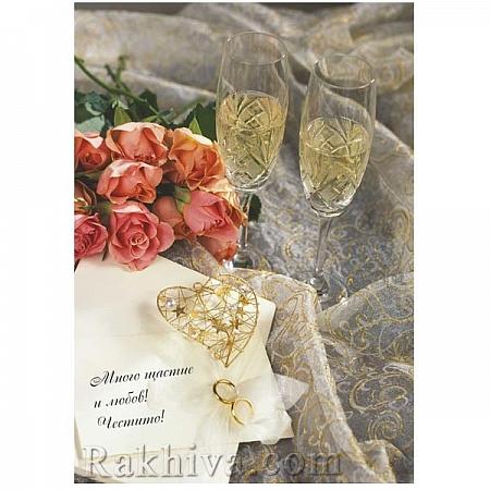 Големи картички - картички за сватба