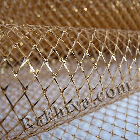Мрежа злато, 1 ролка 50см/ 10 ярда (Gold) (50/10/45200)