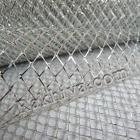 Мрежа сребро, 1 ролка 50см/ 10 ярда (Silver) (50/10/45300)